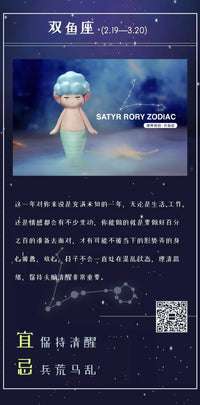 Satyr-Rory-Zodic-Edition-Mini-Series-by-Seulgie-Lee-x-POP-MART-r