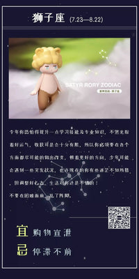 Satyr-Rory-Zodic-Edition-Mini-Series-by-Seulgie-Lee-x-POP-MART-the-toy-chronicle-2019-221