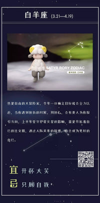 Satyr-Rory-Zodic-Edition-Mini-Series-by-Seulgie-Lee-x-POP-MART-the-toy-chronicle-JPG