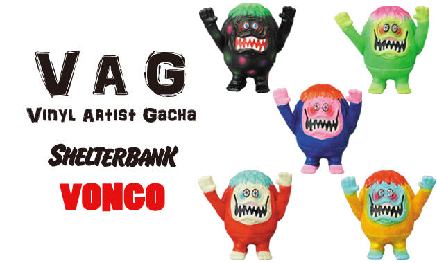 VAG Series 21 - Vongo by Shelterbank - Preorder