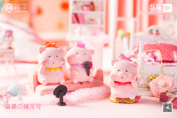 Beautiful CoCo Pig Mini Series - Preorder
