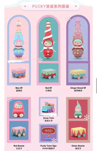 Pucky Merry Christmas Set by Pucky - Preorder