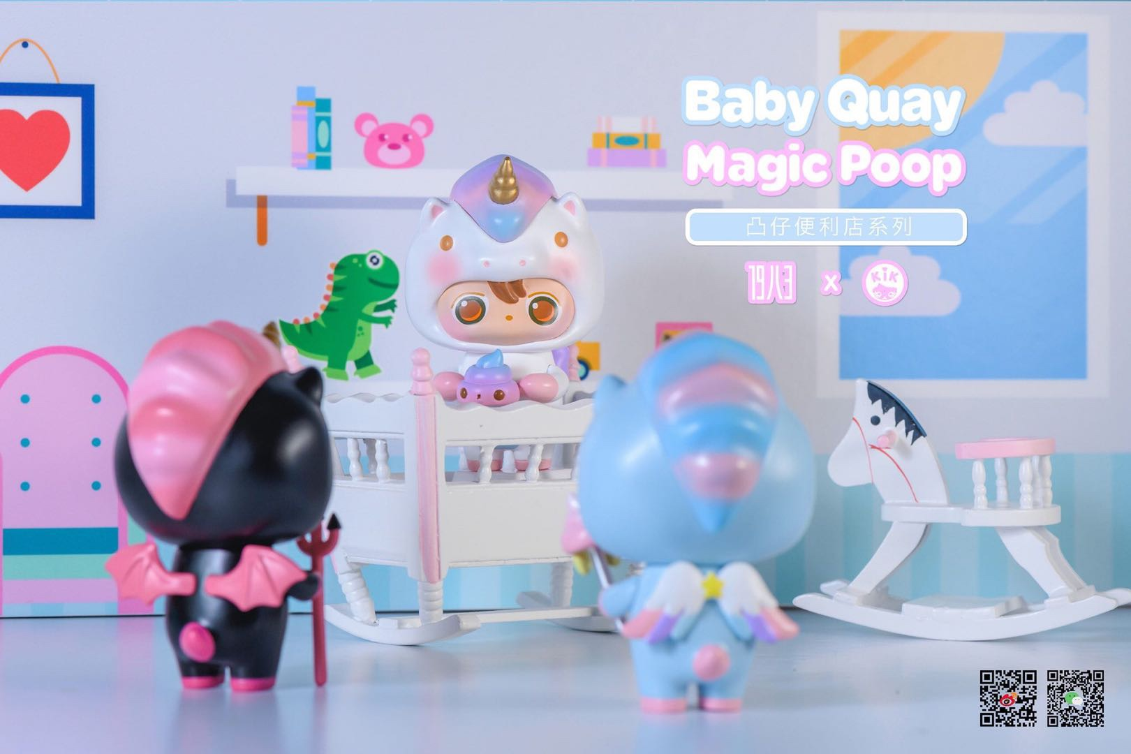 Baby Quay Magic Poop By Kik Toyz x 19八3