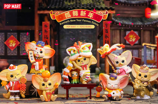 Kenneth New Year Fennec Dance Series Blind Box Set by Youo Yeung