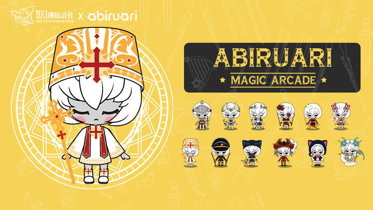 Abiru Magic Arcade by Ari Abiru x 1983 Toys