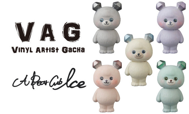 VAG Series 22 - A Bear Cub Ice by MAMES - Preorder