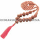 Siddha Mala 13.00mm-15.00mm 108 Beads