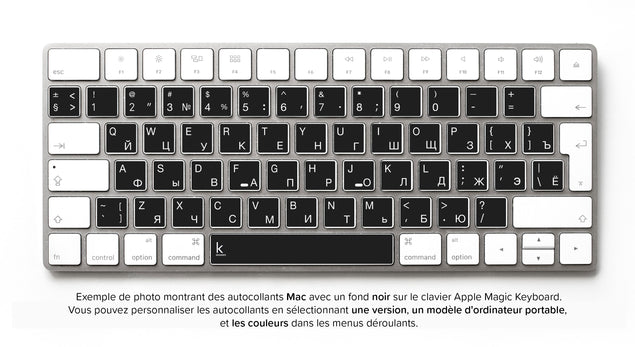 Stickers Autocollants Clavier Russe (Cyrillique) pour Mac