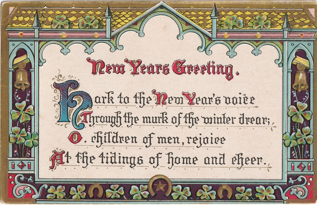 Hark To The New Year's Voice Postcard