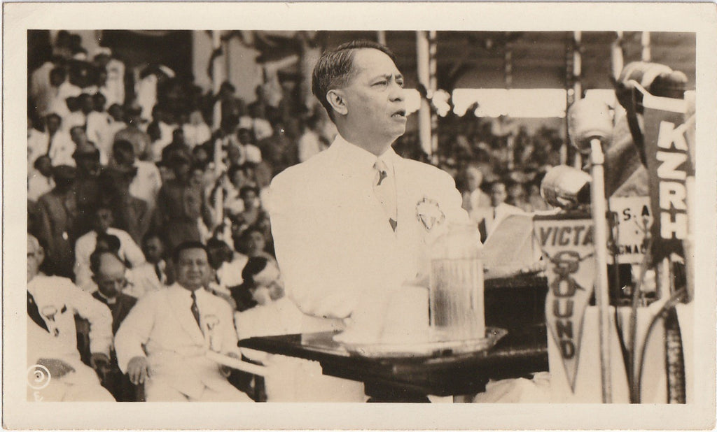 President Manuel Roxas Inauguration July 4th, 1946 Photo 5 of 5