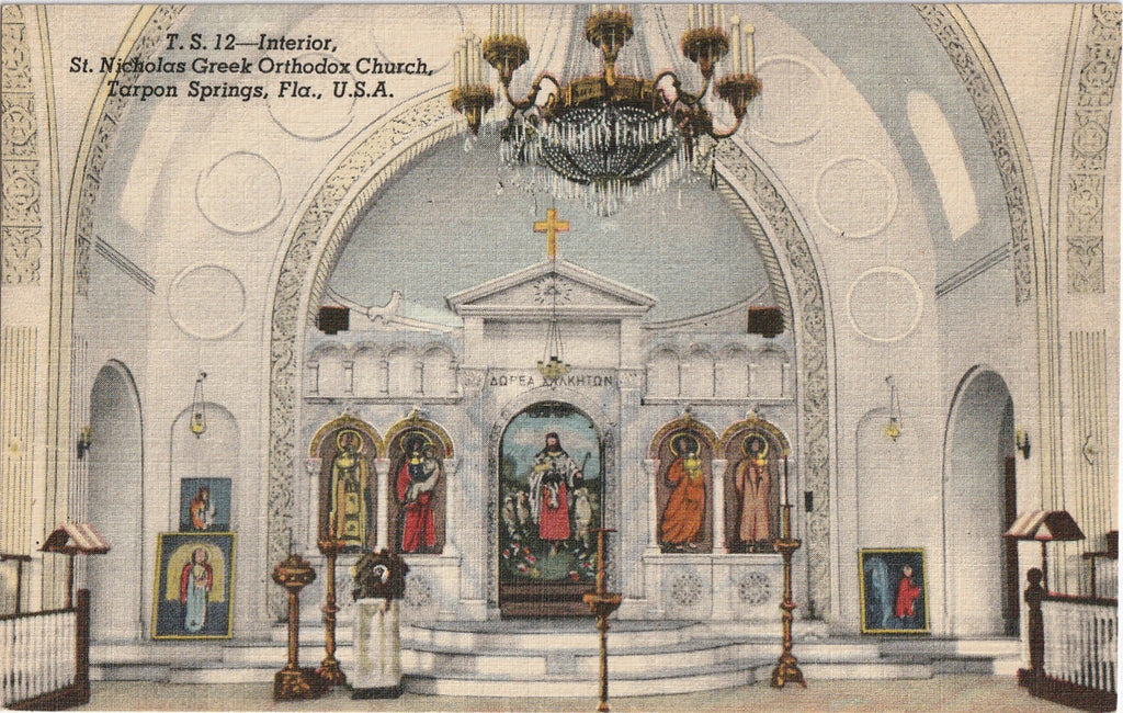 St. Nicholas Greek Orthodox Church Tarpon Springs FL Vintage Postcard