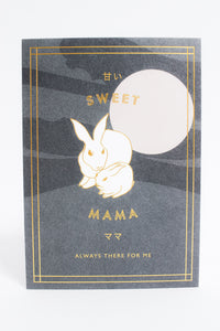 Sweet Mama Bunnies Card