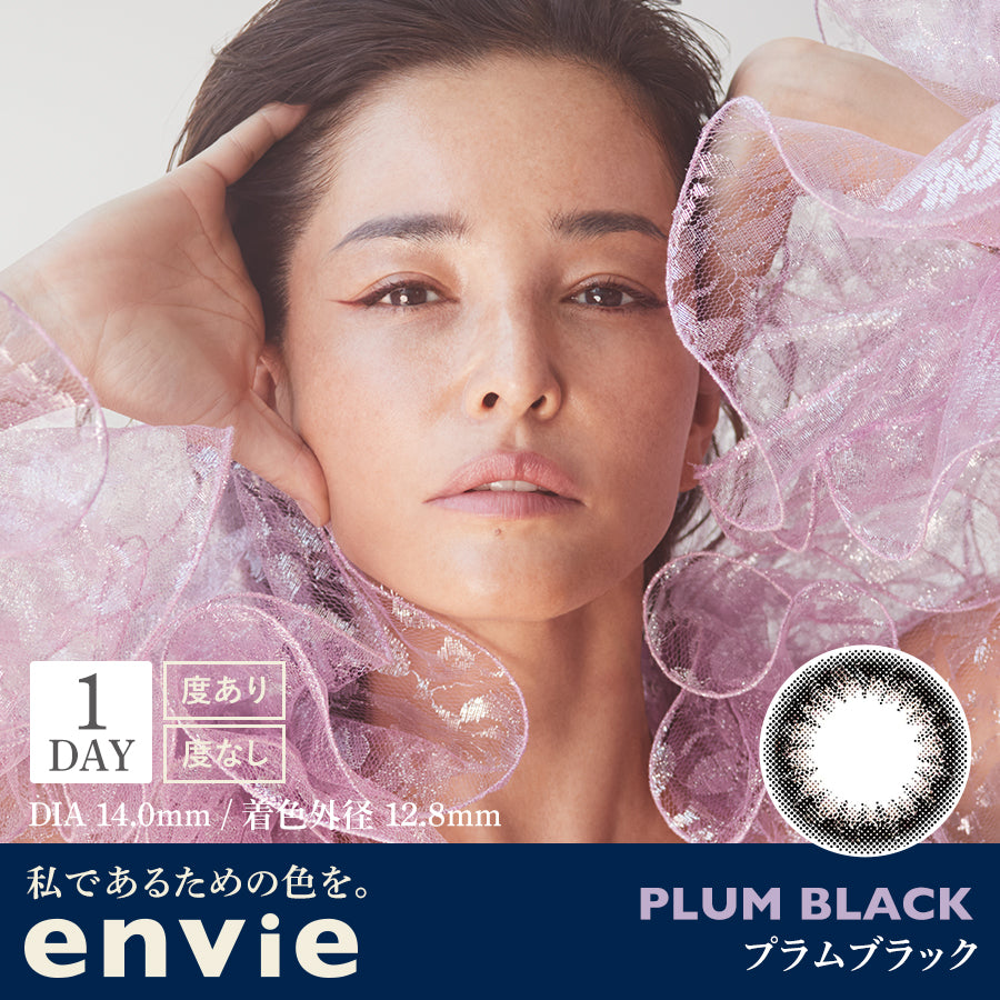 envie PLUM BLACK 1day (10 lenses)