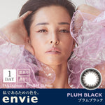 envie PLUM BLACK hitam 1day (10 kanta)