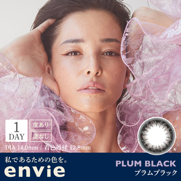 envie 1day PLUM BLACK (30 lenses)
