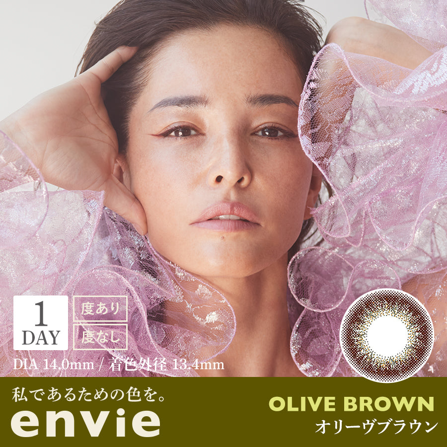 envie OLIVE BROWN hijau 1day (10 kanta)