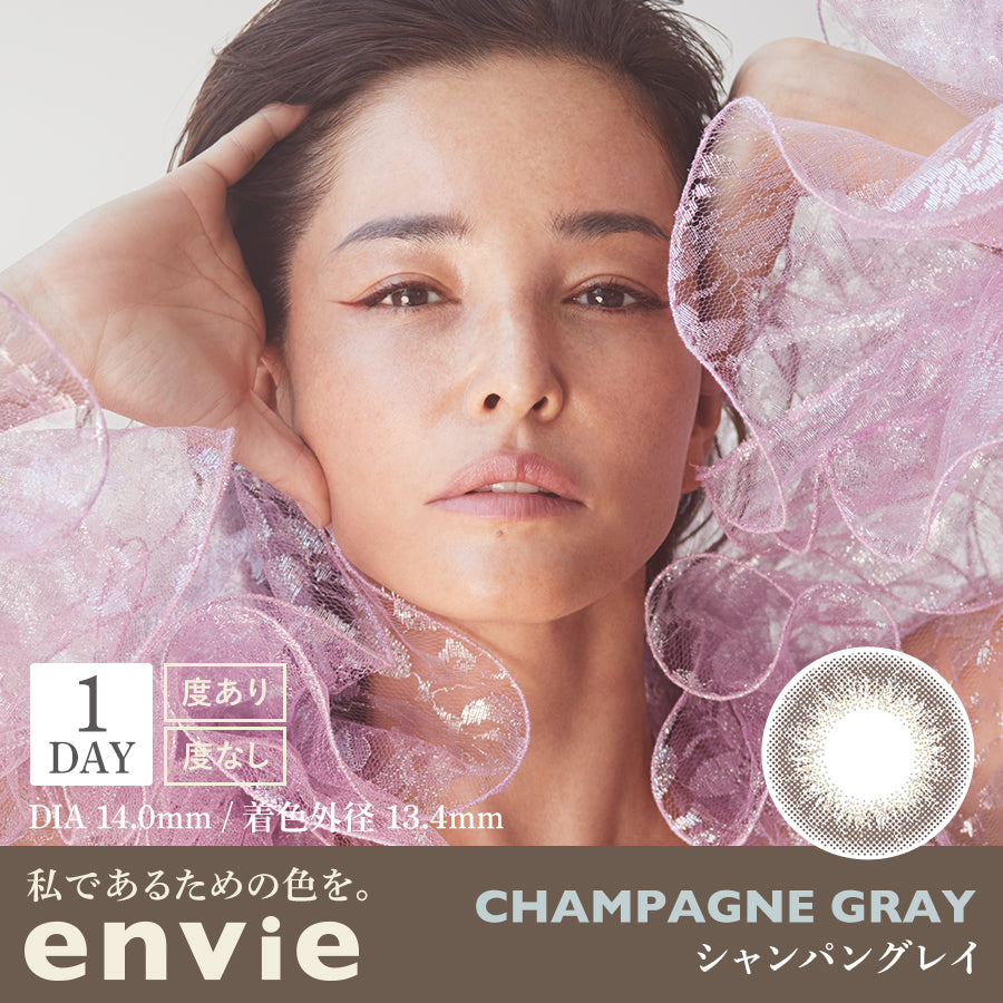 envie CHAMPAGNE GRAY kuning air kelabu 1day (10 kanta)