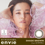 envie 1day SHADE BROWN (10 lenses)