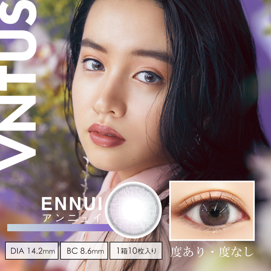 VNTUS 紫 ENNUI 1day (10 lenses)