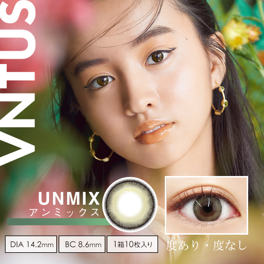 VNTUS UNMIX 1day (10 lenses)