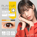 PLAY/UP  棕黃色 BUY LUXURY BAGS 1day 日抛 (10片)