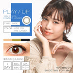 PLAY/UP KISS ON THE CHEEK 1day (10 lenses)