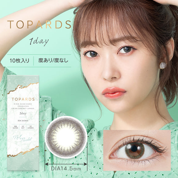 TOPARDS 1day Peridot (10 lenses)