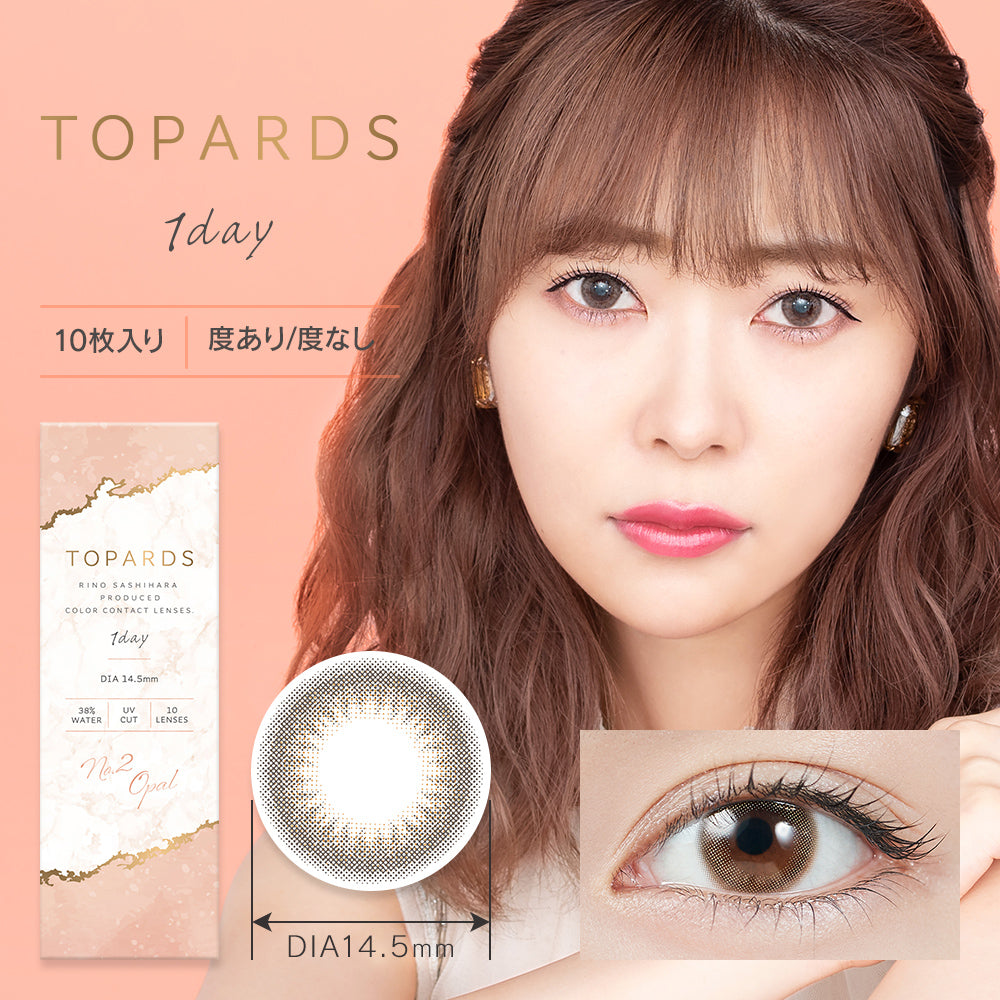 TOPARDS Opal jingga kelabu 1day (10 kanta)