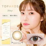 TOPARDS 金棕色 Honey Amber 1day 日抛 (10片)