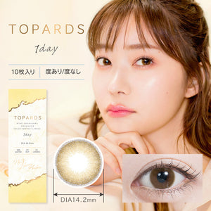 TOPARDS 1day Honey Amber (10 lenses)