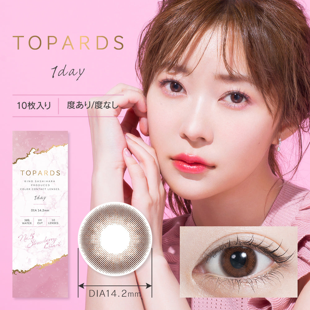 TOPARDS 粉棕色 Strawberry Quartz 1day 日抛 (10片)