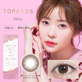TOPARDS 1day Strawberry Quartz (10 lenses)