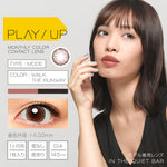 PLAY/UP 粉色 WALK THE RUNWAY Monthly 月抛 (1片)