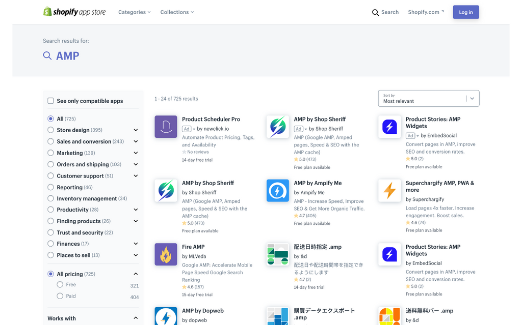 Shopify AMP Apps
