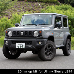 APIO 7420SA 20mm Lift Kit for Suzuki Jimny JB74