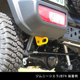APIO Rear Tow Hook for Suzuki Jimny (2018+)