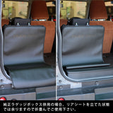 APIO Half Luggage Mat for Suzuki Jimny (2018+)