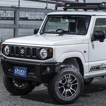 Load image into Gallery viewer, RAYS Gram Lights 57JMA Wheels Suzuki Jimny