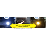 IPF LED Dual Colour Fog Lamp Bulb