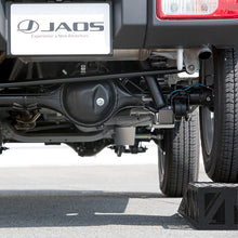 Load image into Gallery viewer, JAOS Rear Shock Absorber Guards for Suzuki Jimny JB74