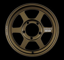 Load image into Gallery viewer, RAYS VOLK Racing TE37X Progressive Model Wheels