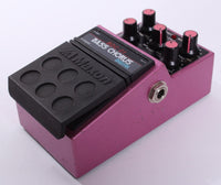 1985 Maxon Bass Chorus Digital BDC-01