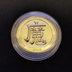 Dragon Ball Collectible Coin (King Piccolo)