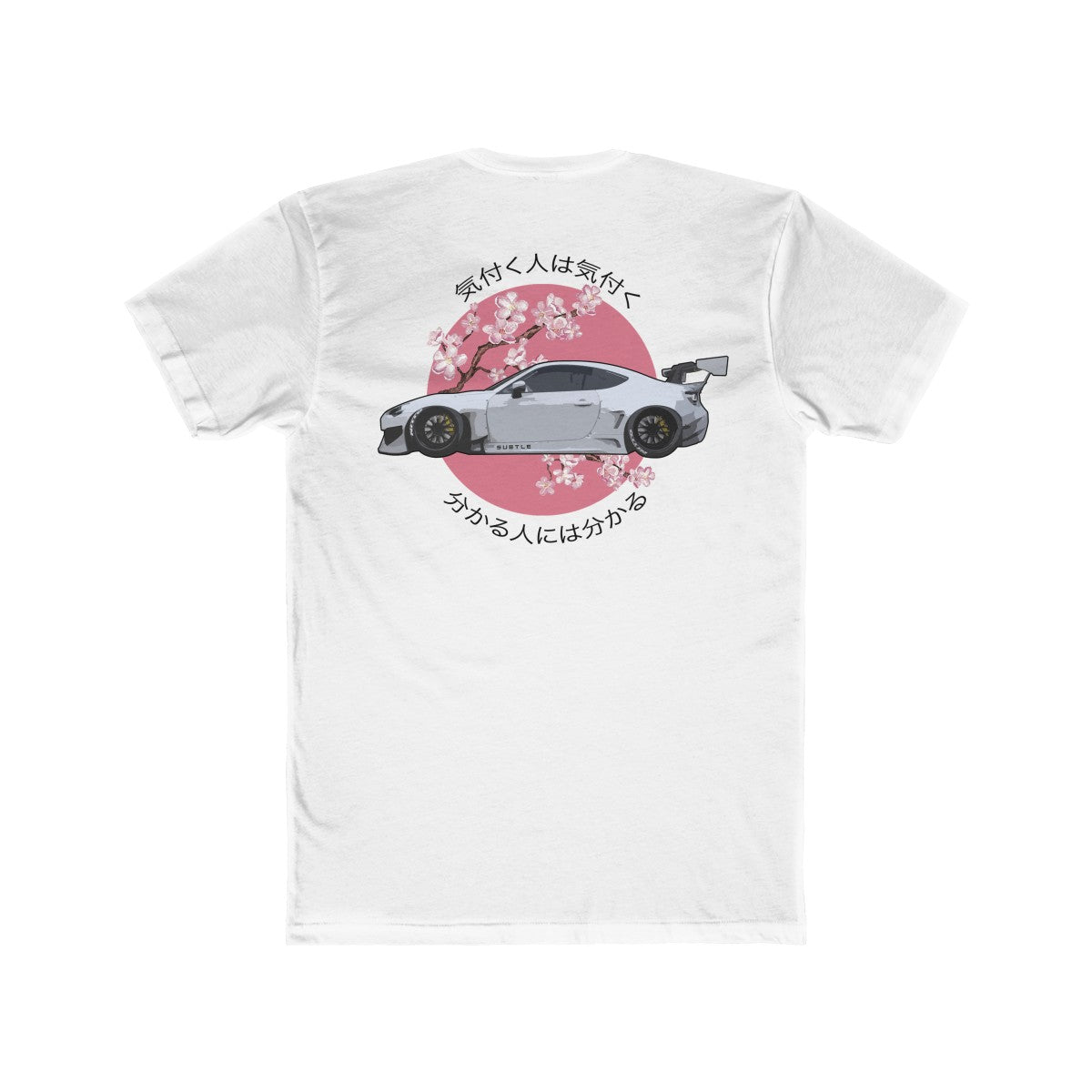 Subtle BRZ/86 Solid White Tee