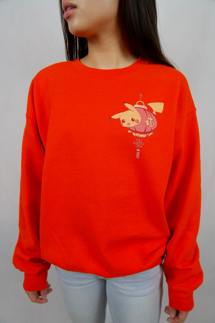 Subtle New Year Sweatshirt