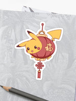 Subtle CNY Sticker