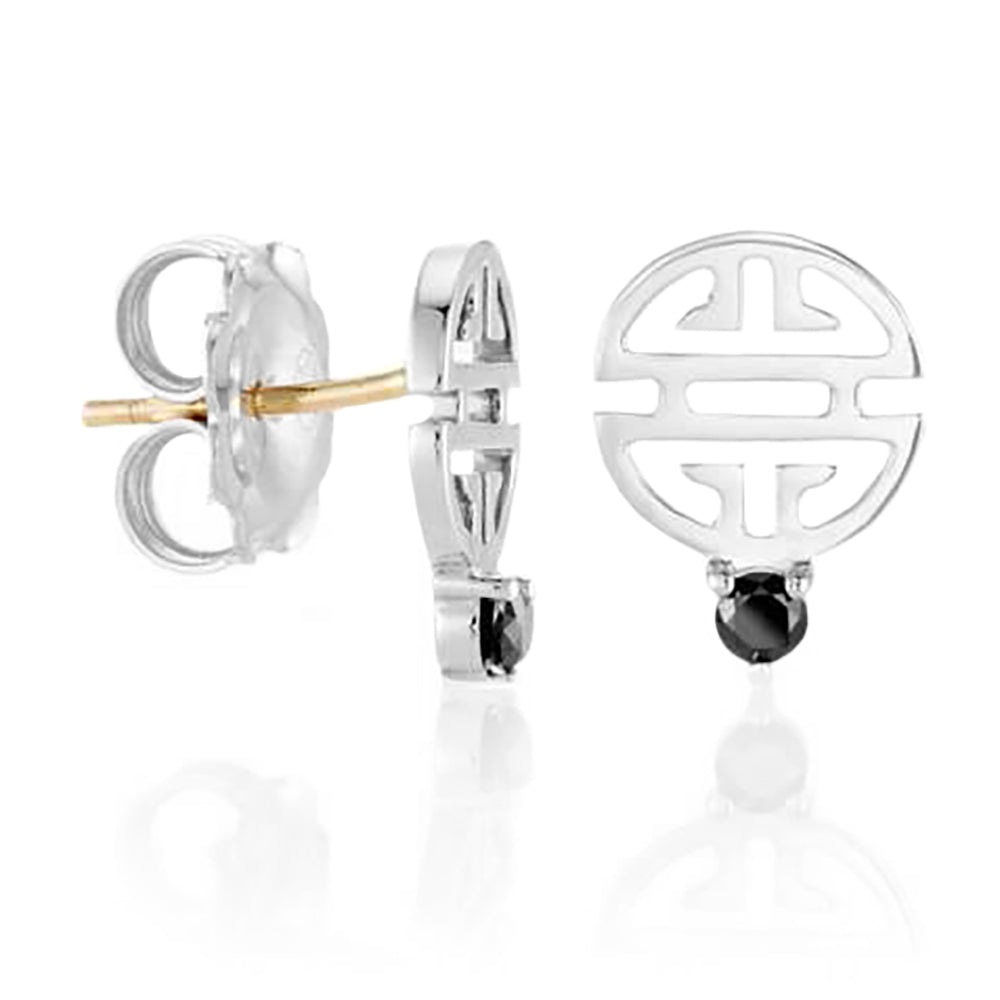 Black Diamond & Silver Shou Earrings
