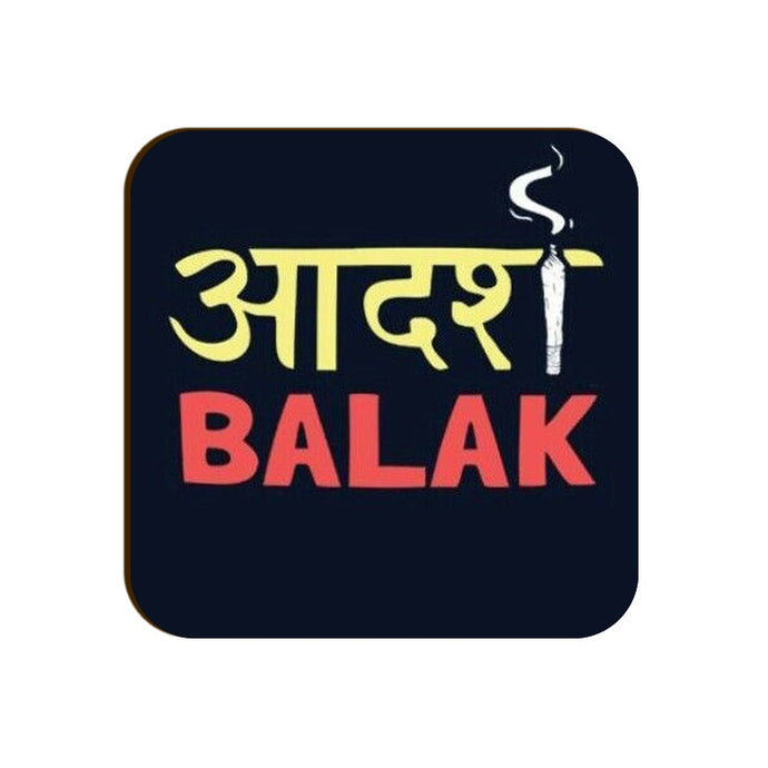 Adarsh Balak Design Coaster - COPYCATZ