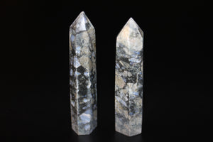 Que Sera Polished Points