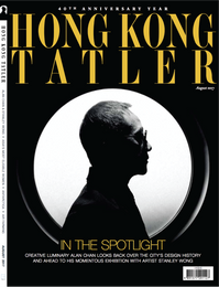 Hong Kong Tatler, August 2017